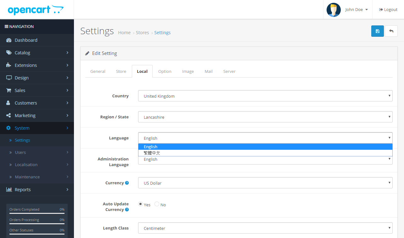 Select language for store front and admin