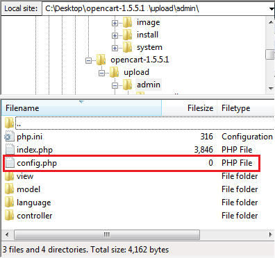 delete admin config